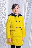 Куртка «Луиза», желтый