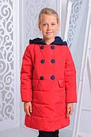 Куртка Луиза красный