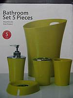 Набор аксессуаров для ванной комнаты Green, 5 пр