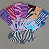 """Носки для девочек, 31-36 размеры, """"Корона"""" . Детские  носки, гольфы, носочки для девочек"""