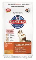 Hills (Хилс) Science Plan Feline Adult Hairball Control для кошек 0,3 кг