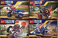 "Конструктор 110 ""Nexo Knight"" (Рыцари Нексо), 4 вида"