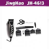 Машинка для стрижки волос Jinghao JH-4613