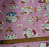 "Бязь с Китти ""Hello Kitty"" на розовом фоне"