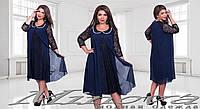 Вечернее короткое платье Мартас накидкой(размеры 54-62)