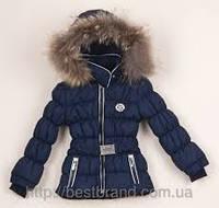 Куртки Silvian Heach
