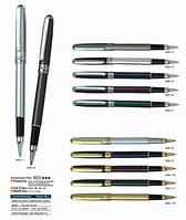 Ручка перьевая металлическая Baixin FP920 (белый+синий+золото)