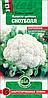 Капуста цветная Сноу Болл (0,5 г) Италия  Семена ВИА (в упаковке 20 пакетов)