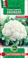 Капуста цветная Сноу Болл (0,5 г) Италия  Семена ВИА (в упаковке 10 пакетов)