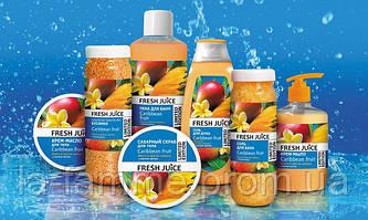 Fresh Juice представляет линейку с ограниченным выпуском Caribbean Fruit. Спешите преобрести.