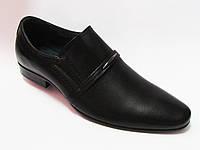Мужские туфли классические кожаные