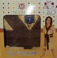 Детский халат для мальчика Philippus бежевый с львёнком 3-4 года