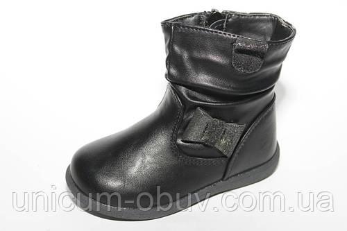 352b4a6f8 Демисезонные ботинки . Товары и услуги компании