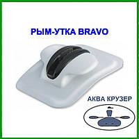 Якорный рым Bravo (Браво) для надувных лодок пвх