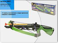 Арбалет K007, стріли, мішень, в коробці