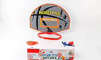 Баскетбольний набір JB5021E, кошик, мяч,голка,в пакеті