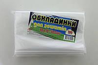 Обкладинки для зошитів 100 мкм фасування по 100 шт