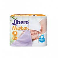 Libero Newborn 0 ( до 2,5 ) 24 шт с вырезом для пупочка!
