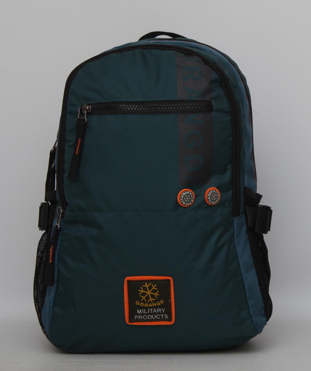 Качественный мужской рюкзак. Оригинальный дизайн. Городской рюкзак. Купить практичный рюкзак. Код: КДН565