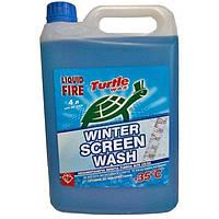 Незамерзающая жидкость для стекла Turtle Wax Liquid Fire (-35С) 4 л