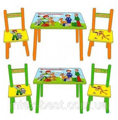 Детский столик со стульчиками «Простоквашино» Bambi M 1434, фото 2