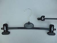 Плечики вешалки тремпеля  для брюк и юбок Marc-Th WDS1  черного цвета, длина  35 см
