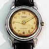 Часы Родина 1-ый МЧЗ
