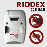 Отпугиватель тараканов, грызунов насекомых Ридекс Квад (RIDDEX Quad Pest Repelling Aid)  Двойной удар - Riddex