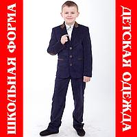 Детские брюки для мальчика классические школьные синие (черные)