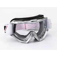 Мотоочки PROGRIP Маска / очки кроссовые Серого цвета RACE LINE (CLEAR LENS) PG 3201