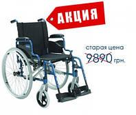 Инвалидная коляска Invacare Action 1 NG 45 см (Уценка)
