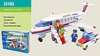 Конструктор Ausini 25502 Самолет, 252 детали