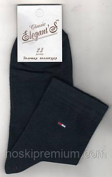Носки подростковые демисезонные х/б Elegant Classic, 23 размер, тёмно-синие, 1603