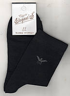 Носки подростковые демисезонные х/б Elegant Classic, 23 размер, чёрные, 1605