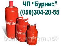 Газ пропан в Полтаве