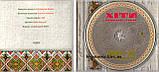 Музичний сд диск ХІТИ УКРАЇНСЬКОЇ ЕСТРАДИ 80–Х РОКІВ (2005) (audio cd), фото 2