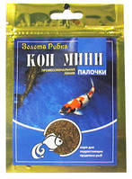 Корм для рыб ТМ Золотая рыбка Кои мини, палочки ZR382, 1 кг