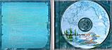 Музичний сд диск ЮНОНА И АВОСЬ (2006) (audio cd), фото 2