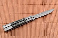 Нож бабочка Балисонг, подойдет для флиппинга, балисонг для флипинга, крутой ножик, нож-бабочка, балисонг