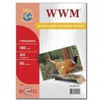 Фотобумага WWM, глянцевая 180 г, A4, 50 л