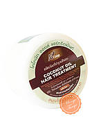 Маска для повреждённых волос NtGroup с кокосовым маслом 300 мл