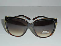 Солнцезащитные очки  женские Soul 6695, очки стильные, модный аксессуар, очки, женские очки, качество
