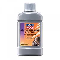 Восстанавливающая полироль - Restaurierungs Politur   0,25 л.