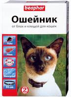 Beaphar ошейник для кошек, черный, 35 см