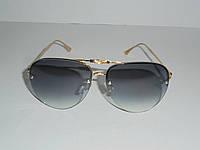 Женские солнцезащитные очки Aviator 6832, очки авиаторы, модный аксессуар, женские,качество ,очки капельки