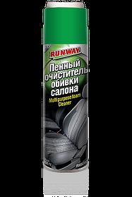 Пенный очиститель обивки (аэроз) MULTI-PURPOSE FOAMY CLEANER