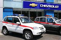 Автомобіль медичної служби на базі Chevrolet Niva