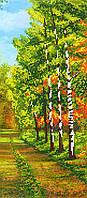 """Схема для вышивки бисером на подрамнике (холст) """"Осенний пейзаж-2"""""""