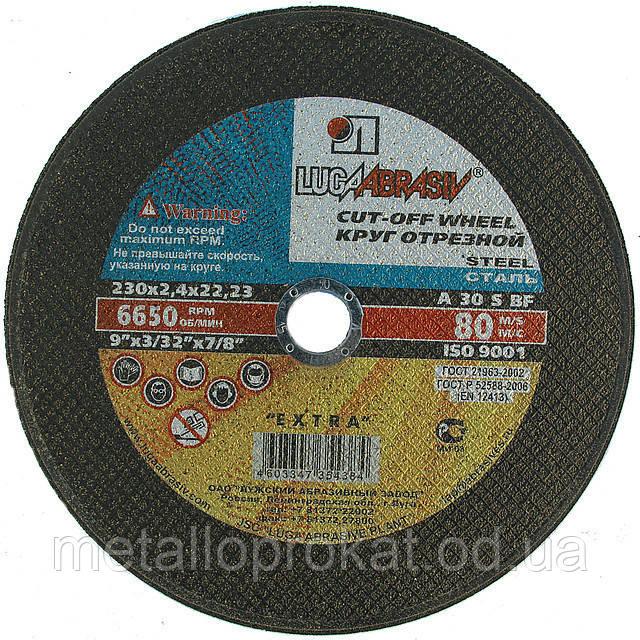 Абразивний круг ЛУКИ-150 зачисний
