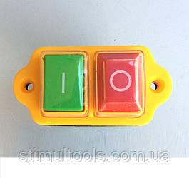 Кнопка (пускач) для бетономішалки на 5 контактів